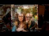 «Я и Мои Любимые Друзья» под музыку Про друзей - .(офигенный реп)Макс,Ян,Валера,Олег,Саня,Костя,Кристина,Юля!! это про в