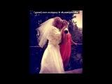 Свадьба моих любимых друзей!!!! под музыку Серега feat. Бьянка - Были тан. Picrolla