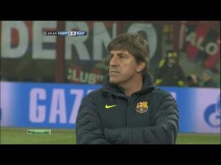 Futbik - Милан – Барселона_1