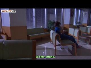 Резидент: пятеро врачей / Resident: Go-nin no Kenshui 1 серия субтитры