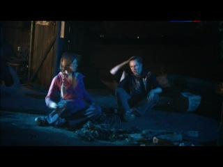 Вероника. Потерянное счастье 1 серия (2012)