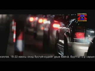 Усны гудамж / МУСК - 2013 / 14-р анги