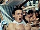 """Из кф """"Полосатый рейс"""". Василий Лановой - Хорошо плывёт.., та группа в полосатых купальниках!"""