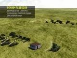 Радиолокационный комплекс разведки позиций ракет и артиллерии