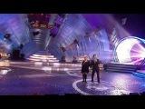 Алла Пугачёва и Максим Галкин - Это любовь (Москва, Золотой граммофон 2002)