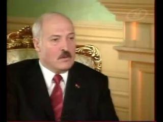 Интервью Лукашенко для Вашенктон пост