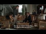 Gran Hotel / Гранд Отель 3х18 (Субтитры) HD