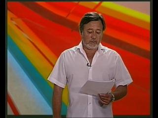 Трансляция ролика Лидер 21 века в программе Утро в кубе. В студии Мария Мосейкина. Южный регион