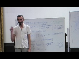 Математика экономистам / А. Савватеев (1)