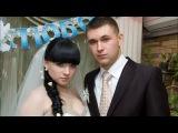 Дорогие и любимые Димочка и Ирочка♥