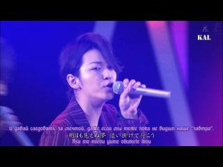 [rus sub] Shounen Club Premium - KAT-TUN talk & Kusabi + Precious one (2013.11.20)