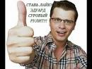 Эдуард Суровый - все песни
