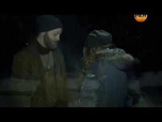 Рен.ТВ Лена Ардынцева - Нам и не снилось. Деревенская магия. Ведьмы
