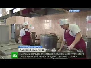 Столовая в/ч 54046. Нижний Новгород.Гонево
