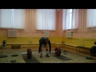 Коношевич Денис.165 кг.