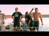 NITRO CIRCUS THE MOVIE 3D (With Russian sub)