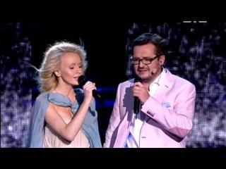Анна Ходоровська и Олександр Пономарьов – Він чекає на неї (Финал)(09.06.2013)