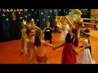 Балет. Танец звездочек на Рождество.