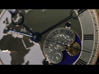 Breguet Hora Mundi 5717BR-EU-9ZU