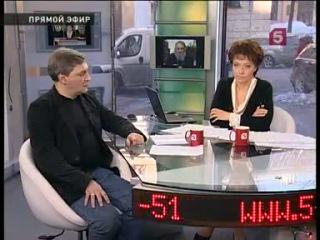 5 канал Открытая студия Осторожно богохульство 17.03.2011