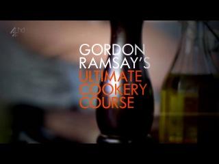 Курсы элементарной кулинарии Гордона Рамзи. (серия 4) Готовим с пряностями.