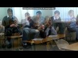 «жизнь группы» под музыку Дилижанс (Радио Ваня) - Как получим диплом... (Гоп-стоп-дубай, Гоп-стоп-дуба). Picrolla