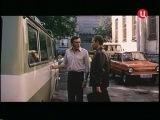 Тихое следствие (1986)
