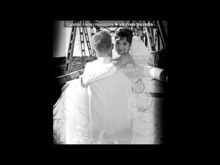«17,08,2012» под музыку Наталья Варвина -