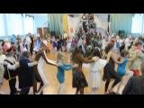 3 классы - танец