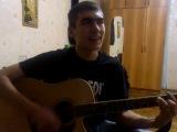 Аскар братишка мой играет