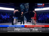 Николай Сванидзе: об Америке и России (фрагмент программы