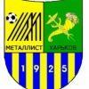 Ф.К. МЕТАЛЛИСТ(ХАРЬКОВ)