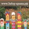 Навесы  | Заборы |  Ворота |  Казань