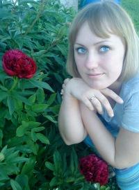 Ксения Данилова, Tartu