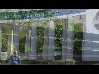 Киев 29 04 01 05 2012 г под музыку Вячеслав Бутусов Юпитер Негорькая слеза Picrolla