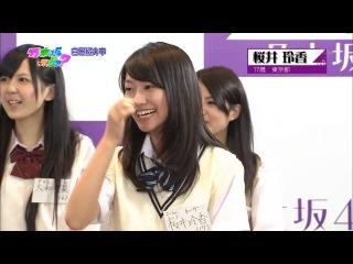 (111002 )Nogizaka46 – Nogizakatte Doko Ep. 01 (Русские субтитры)