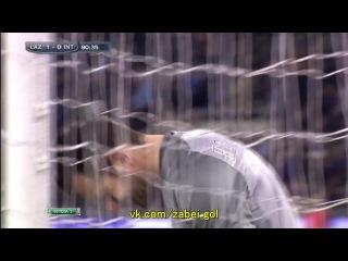 Чемпионат Италии-2014. 18-й тур. Лацио 1 - 0 Интер Обзор матча  06.01.14