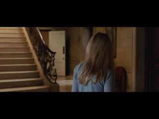 Вероника решает умереть / Veronika Decides to Die США