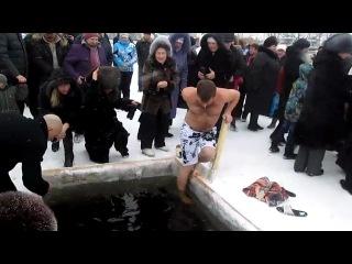 Крещение о. Сахалин ПГТ Ноглики