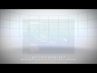 Я в рекламе косметики 乳凝300微晶系列