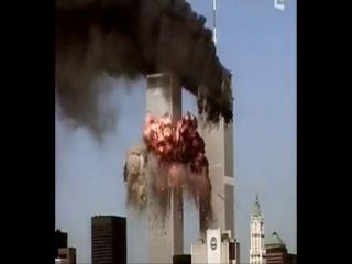 Русские туристы во время теракта в Нью-Йорке (11 сентября 2001 года)