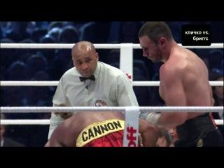 Виталий Кличко vs. Шеннон Бриггс (лучшие моменты)