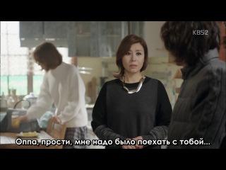 Выбор будущего / The Future Choice - 15 серия (русские субтитры)
