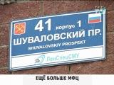Новости Приморского района,