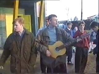 Карпогоры 1995г. Русковера.