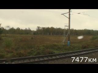 Ерофей Павлович - Хабаровск   7453 - 7494 км 4d10h46m23s-4d11h14m52s