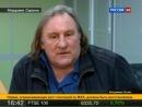 Жерар Депардье - О России и обо всём