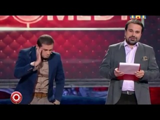 Комеди клуб- Дуэт имЧехова - Доставка арматуры