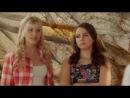 Секрет острова Мако (Русалки Мако) 10 серия