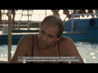 Адриано Челентано. Ты прекрасна! Я ещё лучшее))))